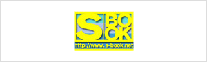 S-BOOK