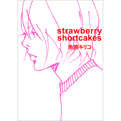 『strawberry shortcakes』