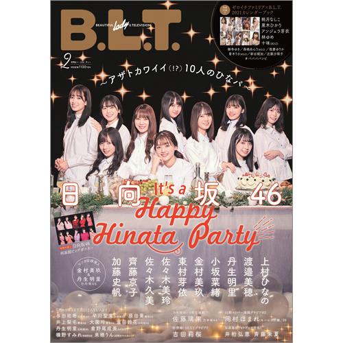 B.L.T.2021年2月号
