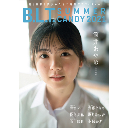 B.L.T. SUMMER CANDY 2021