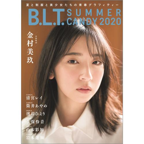 B.L.T. SUMMER CANDY 2020