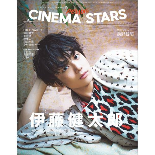 CINEMA STARS VOL.4