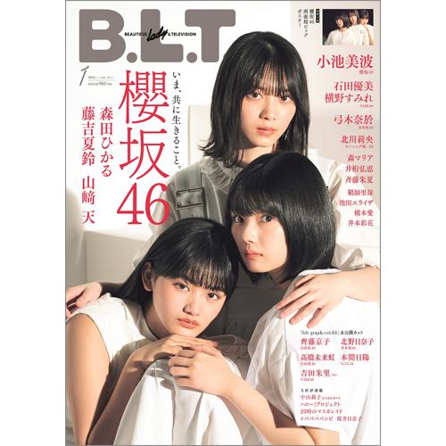 B.L.T.2021年1月号