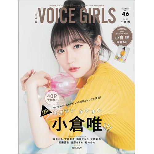 B.L.T. VOICE GIRLS Vol.46